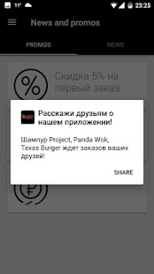 ШАМПУР PROJECT- screenshot thumbnail