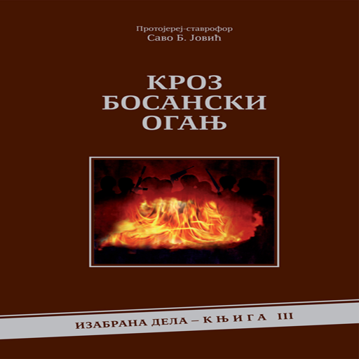Android aplikacija Kroz bosanski oganj