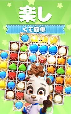 Cookie Jam: マッチ3パズルゲーム、クッキーコンボな冒険のおすすめ画像3