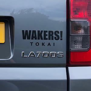ウェイク  のカスタム事例画像 イロハ@WAKERS!さんの2020年09月20日19:41の投稿