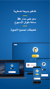 HMA VPN Proxy – فبن برامج فتح المواقع المحجوبة 5