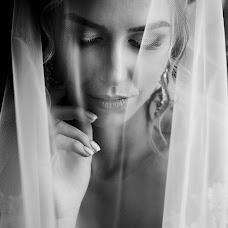 Wedding photographer Kristina Letova (KRISSTINA). Photo of 17.05.2018