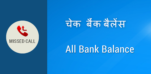 Bank Balance Enquiry Check app (apk) free download for Android/PC/Windows screenshot