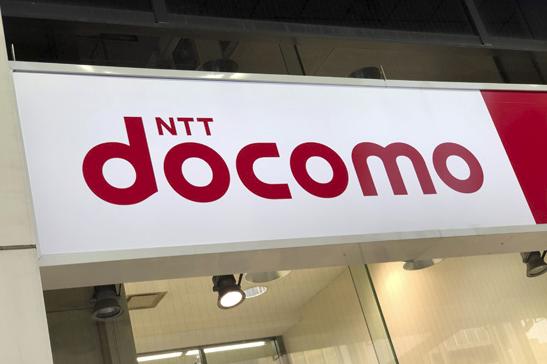 NTT Docomo approves Telit modules