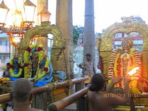Photo: thiruvandhik kAppu