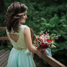 Wedding photographer Natalya Myndro (Myndro). Photo of 24.07.2017