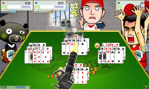 iTW Chinese Poker apkpoly screenshots 5