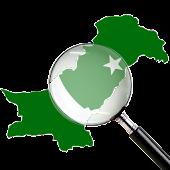 Pak Map Offline