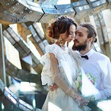 Wedding photographer Mariya Zevako (MariaZevako). Photo of 14.06.2018