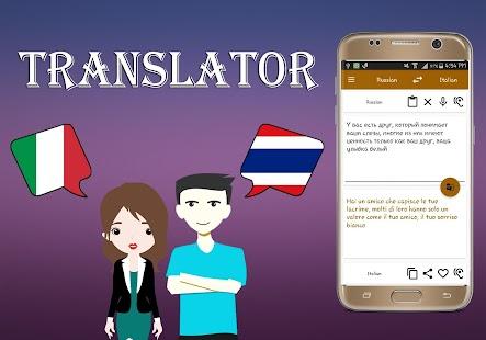 Italian To Thai Translator - náhled