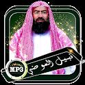 نبيل العوضي - محاضرات مؤثرة بدون نت icon
