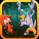 ليلى والذئب (game)