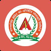 Anant Nidhi Member