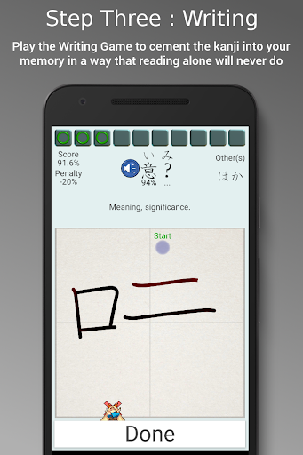 Japanese Kanji Tree Pro  image 5