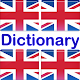 Dictionary English English APK