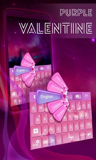 紫色情人节键盘