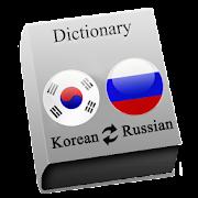 Korean - Russian