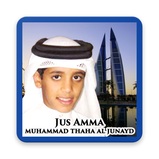 About: Muhammad Thaha Al - Junayd Juz Amma (Google Play version