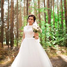 Wedding photographer Sergey Rtischev (sergrsg). Photo of 10.08.2018