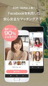 Omiai-フェイスブックで出会い-恋愛マッチングアプリ screenshot 0