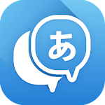Translate Photo, Voice & Text - Translate Box 6.6.7 (Pro)