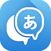 Voice & Text Translator - Translate Box