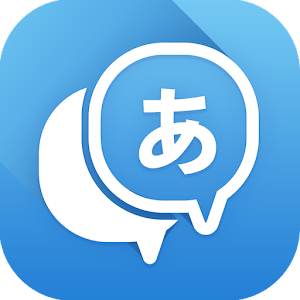 Translate Voice, Photo & Text - Translate Box APK Cracked Download