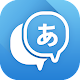 Translate Photo, Voice & Text - Translate Box Android apk