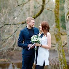 Wedding photographer Olga Tryapicyna (tryolga). Photo of 07.05.2018
