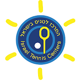 Israel tennis centers