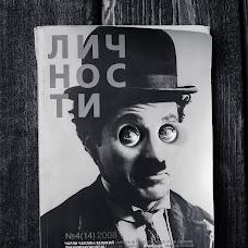 Fotograf ślubny Sergey Tisso (Tisso). Zdjęcie z 14.11.2018