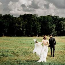 Wedding photographer Aleksey Laguto (Laguto). Photo of 23.10.2018