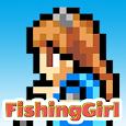Fishing Girl(フィッシング ガール)