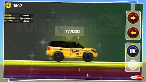 ELASTIC CAR 2 0.0.01.4 screenshots 20