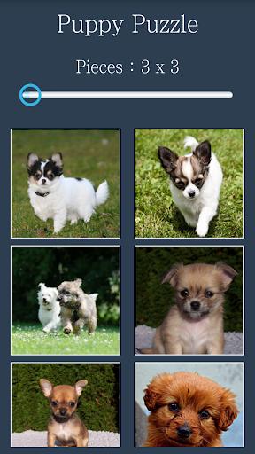 拼圖遊戲: 小狗