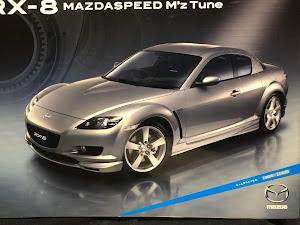 RX-8 MAZDASPEED M'z Tune 平成20年式のカスタム事例画像 ふじもん M'z Tuneさんの2020年05月11日23:38の投稿