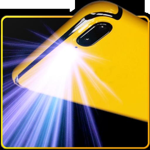 Super-bright Flashlight x