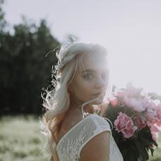Wedding photographer Yulya Emelyanova (julee). Photo of 08.06.2018