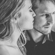 Wedding photographer Marina Pasko (PaskoMarina). Photo of 13.04.2016