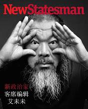 Photo: 新政治家封面