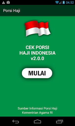玩工具App|Cek Porsi Haji免費|APP試玩