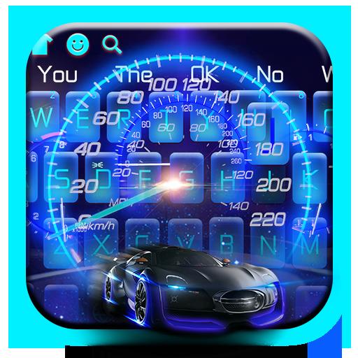 Glowing Sports Car Dial Keyboard