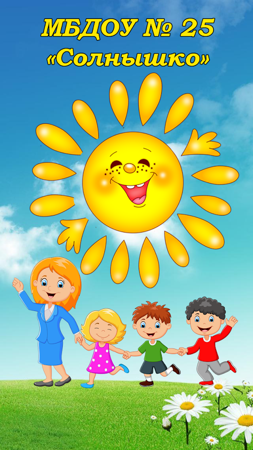 школьные годы картинки на тетради солнышко что пользователи