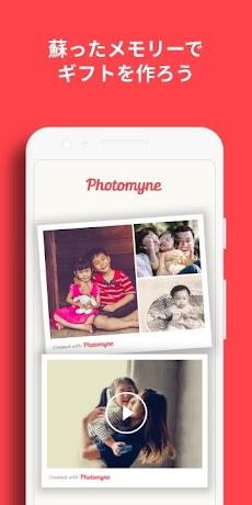 Photomyne フォトマイン - 写真スキャナーのおすすめ画像4