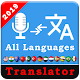 Voice & Text Translator All Language APK
