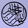 Quranic Paintings icon