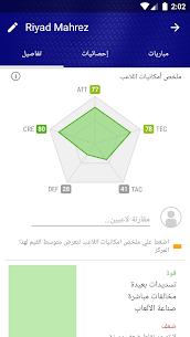 SofaScore – نتائج مباشرة ، جدول المباريات والترتيب 5