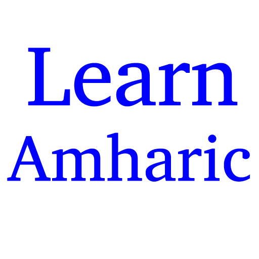 Learn Amharic English Word Book And Flash Cards Android APK Download Free By ShinSuk