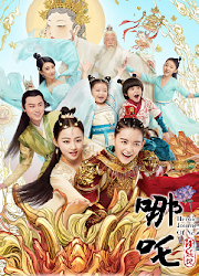 Heroic Journey of Ne Zha China Drama