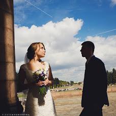 Wedding photographer Elena Zayceva (Zaychikovna). Photo of 20.08.2014